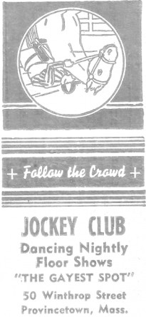 Jockey Club matchbook from Salvador R. Vasques III.