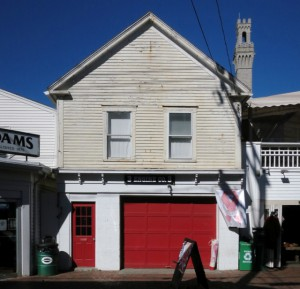 254 Commercial Street, by David W. Dunlap (2012).